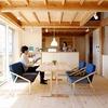 秋津の家は『ZEH』 家具の組合せで 暮らしをアレンジ☆
