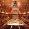 チェコ国立ブルノ・フィルハーモニー管弦楽団のチャイコフスキー