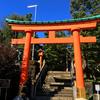 Tokyo, Go! その5:早大の向かいの穴八幡宮