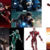 【アイアンマン3】主要、11機紹介【ホームパーティー・プロトコル】