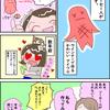 雑記【お弁当の可愛い主役!ソーセー人をもっと可愛く作る方法】
