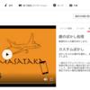 YouTubeのモザイク機能!