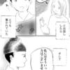 【最終話】漫画 石上神宮53-57