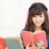 本を読むことは自分を成長することができる