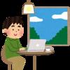 ブログ(ビジネスも込み)を書くために必要なものは?
