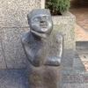 彫刻放浪:人形町→大手町