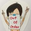 【創作】out of order