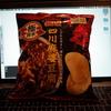 カルビー『ポテトチップス 四川麻婆豆腐味』(お菓子)(コンビニ)