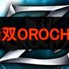 無双OROCHI Z その13(完) 「色彩乱舞」取得