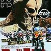 マッドストーン [DVD] ケン・ショーター
