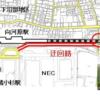 川崎市 南武線向河原駅前踏切の迂回路が利用可能に