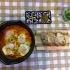 【レシピ】朝の定番 シャクシューカ