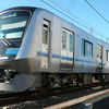 【鉄道ニュース】小田急電鉄5000形5055編成、営業運転を開始