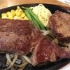 飲食:モンスターグリル上野店/御徒町 〜お手頃価格で牛肉ステーキ&ハンバーグ〜