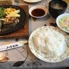マトンロースステーキ@焼肉とステーキの店 ノースヒル 茨戸ガーデン
