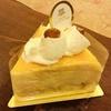 アンリシャルパンティエのケーキと、高野豆腐を熱湯戻しした結果