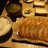 京都四条の地元で人気の和餃子 ぎょうざ処 高辻 亮昌 本店