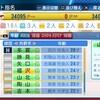 熊本AS【山北】