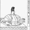 嘉暦の騒動…北条得宗家の家督継承を巡り、世間聊か騒動す