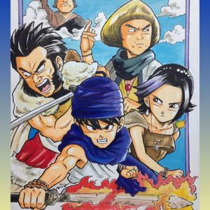 浜田智史の自由なイラスト(2)/勇者ヨシヒコ
