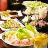【オススメ5店】都営三田線(新板橋~西高島平)(東京)にある鶏料理が人気のお店