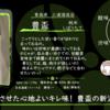 【木曜日の季節物】豊盃 純米しぼりたて 【FUKA🍶YO-I】