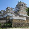 姫路城(兵庫県姫路市) 2020年8月 登城