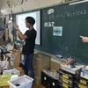 府中市立府中第三小学校 図工授業レポート No.2(2017年5月20日)