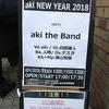 aki NEW YEAR 2018@名古屋club Zion