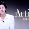 TVXQ! U-KNOW Spotlight | January 2021 (4K)
