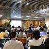 スタートトゥデイのサービスを開発するフロントエンジニアが集結!STT Meetup #4を開催しました。