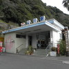 指宿枕崎線-18:山川駅