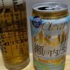 191 Clear Asahi 瀬戸内だより