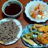 幸運な病のレシピ( 2338 )昼:鳥かつ、魚肉ソーセージフライ、手巻き春巻き、餃子揚げ、ゴーヤ・茄子天麩羅