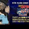 今日の金曜ロードSHOW!「名探偵コナン エピソードONE 小さくなった名探偵」2016年12月9日