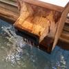 玉造温泉 源泉かけ流しの宿 湯陣 千代の湯(島根)