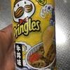 プリングルス:牛丼/スモークチーズ