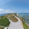 宮古島 ~陸も楽しいよ 青い海~