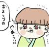 湯西川温泉へ行ってきたゾ!!の巻。