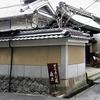 大神神社鳥居横 そうめん処 森政 (奈良)