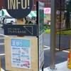川崎フロンターレ戦観戦