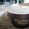 ハンデルスカフェ @横浜ポルタ アイスの量が変わった?1年ぶりの訪問で衝撃