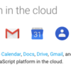 Google Apps Scriptで業務を効率化! 大切なものは全てGoogle先生が作ってくれていた