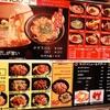 かすうどんは美味いが、それ以上に店員が超かわいい店。奈良「加寿屋」