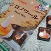 チロルチョコの新商品「シロノワール」はコメダ珈琲店の味がしっかり再現されていた!!
