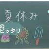 夏休みの自由研究にぴったり「ミツバチを通して考えるSDGs」親子向けオンラインイベントを8月21日に開催!