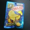 【グミレポ】激シゲキックス 極刺激レモン味【UHA味覚糖】~あまり酸っぱくない~