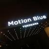 "1/20 1st/AKIHIDE""白雪のハンモック"" at Motion Blue yokohama"