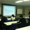豆ナイト「春到来!次の年度に進級するための、アジャイルなステップアップ講座!」参加レポート