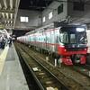 電車通勤の記録 - 2017年12月19日